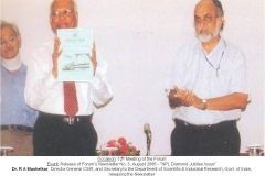 12th meeting 24-08-2006