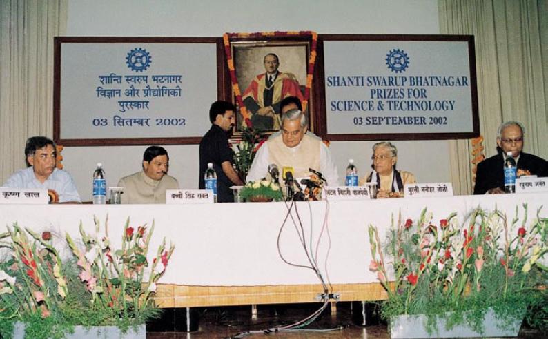 Shanti Swarup Bhatnagar Prizes Award Function